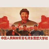 china-devolution2