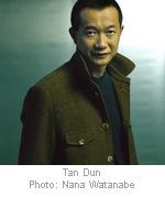 tan-dun