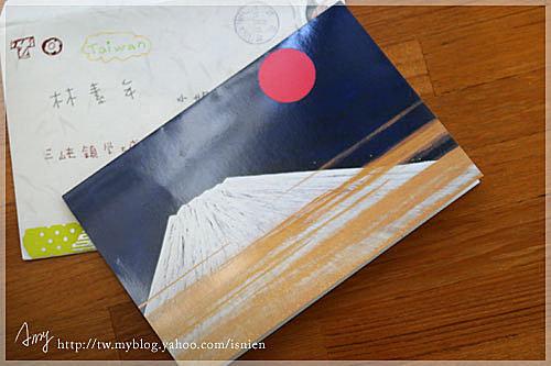 這也是昨天收到的驚喜,這是雅書堂的執編nina到日本出差特地寫給我的卡片,那時我們的書已經在印刷了吧,在這配合的過程中,我們有種一見如故的感覺,她喜歡我的作品也為我的文字感動,我也喜歡她為這本書作的定調,也感謝她的堅持與努力。