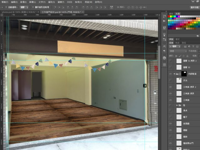 工作室門面合成模擬圖-牆顏色
