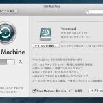 screenshot_2013-03-17 10.50.00