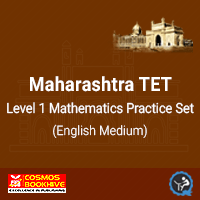 Maha-TET-2015-Mathematics-Practice-Test-Series