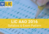 LIC-AAO-Syllabus-Exam-Pattern-2016