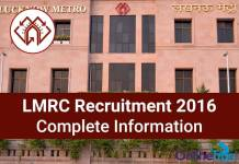 LMRC-Recruitment-2016-Exam-Information