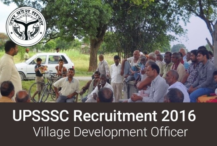 UPSSSC-Village-Development-Officer-2016-Exam