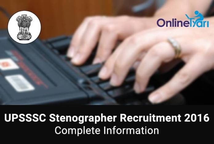 UPSSSC-Stenographer-Recruitment-2016