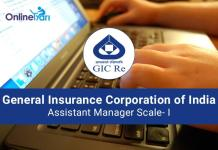 GIC Recruitment 2016 Assistant Manger Apply Now