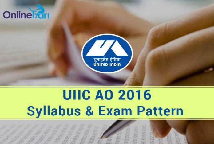 UIIC AO Syllabus Exam Pattern for Generalist and Specialist Posts
