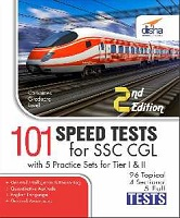 SSC CGL Tier 1 Mock Test Disha