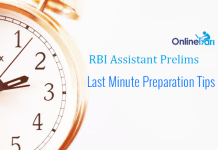 RBI Assistant Prelims Exam 2016: Last Minute Preparation Tips