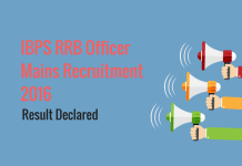 IBPS RRB Officer Mains Result 2016