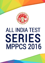 MPPCS All India Mock Test