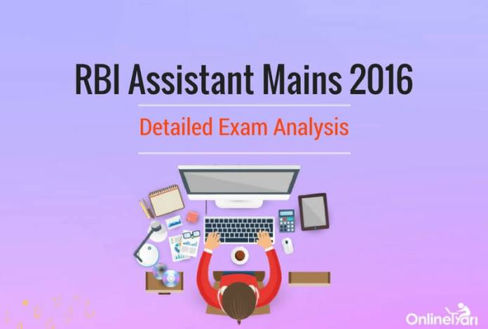 RBI Assistant Mains Exam Analysis: 25th January 2017 ( Complete Review)