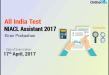 NIACL Assistant All India Test (AIT) | April 17, 2017: Apply Now