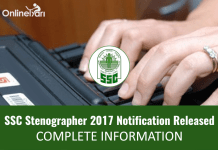 SSC Stenographer 2017 Notification Released: Complete Information