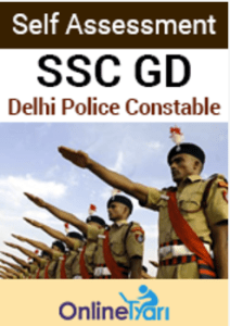 SSC Delhi Police Constable - Self Assessment Test