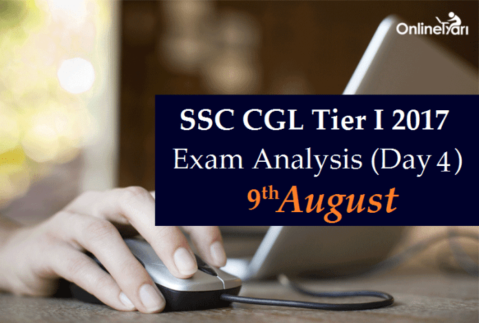 SSC CGL Tier 1 Exam Analysis 2017, Expected Cutoff: 9 August