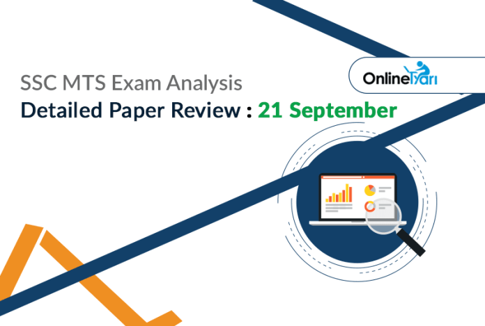 SSC MTS Exam Analysis, Detailed Paper Review: 21st September 2017