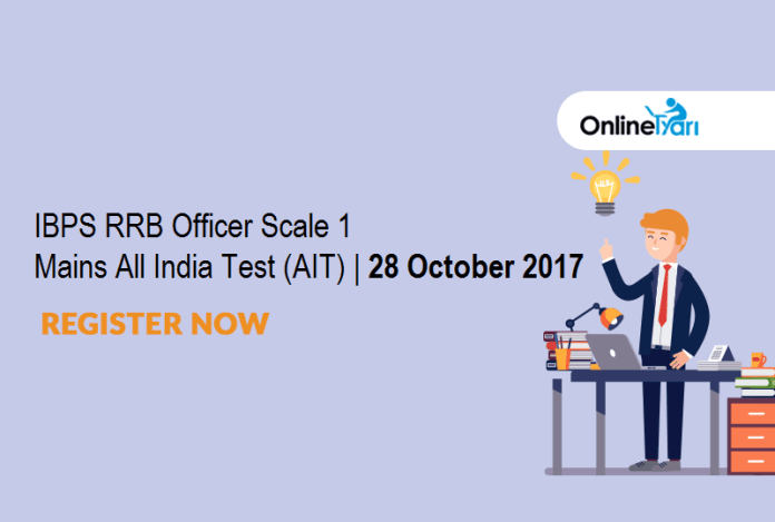 IBPS RRB Officer Scale 1 Mains All India Test (AIT) | 28 October 2017: Register Now