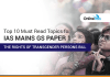Top 10 Must Read Topics for IAS Mains GS Paper 1 | The Rights of Transgender Persons Bill