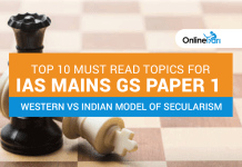 Top 10 Must Read Topics for IAS Mains GS Paper 1 | Western vs Indian Model of Secularism