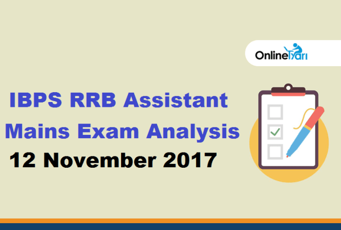 IBPS RRB Assistant Mains Exam Analysis: 12 November 2017