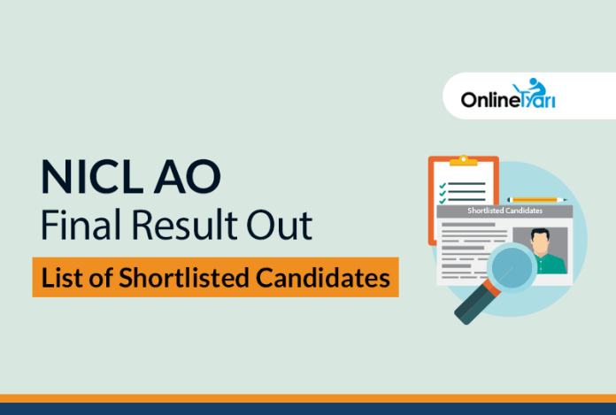 NICL AO Final Result Out: List of Shortlisted Candidates