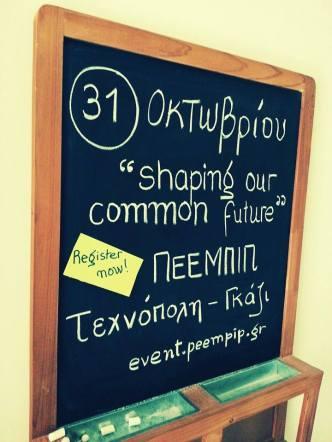 blackboard_peempip
