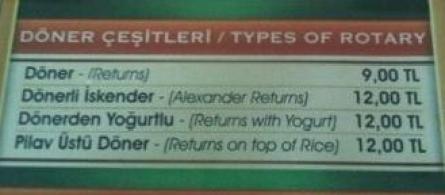 doner menu