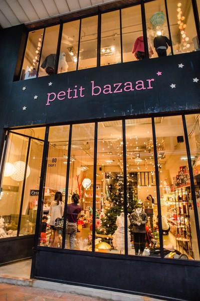 About Petit Bazaar
