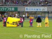 ドロンパと東京の仲間達とFAIR PLAYFlag