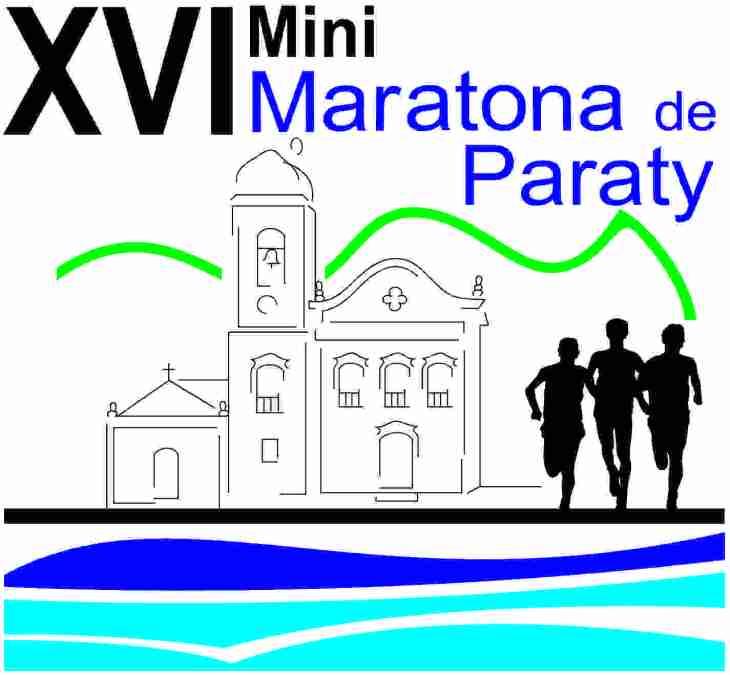 logo_parati_2017_1481721880