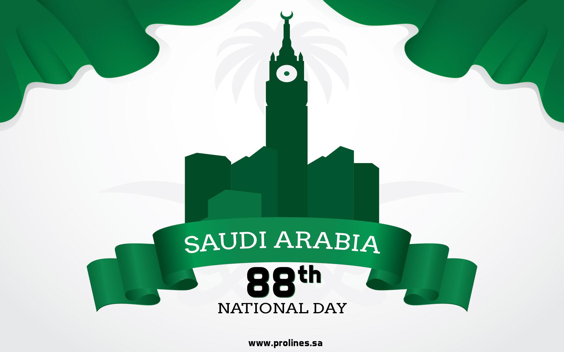 All Car Logos Wallpapers Saudi National Day 2018 Wallpapers Hd اليوم الوطني