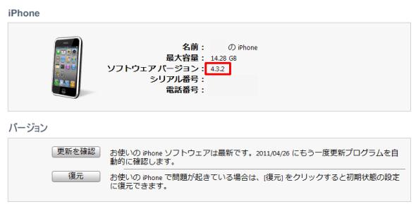 iphone_03