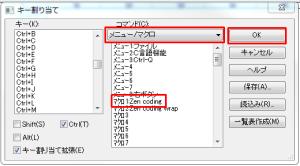 hide_zen_06