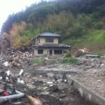 High Water Level - Hills Around Rikuzen Takada