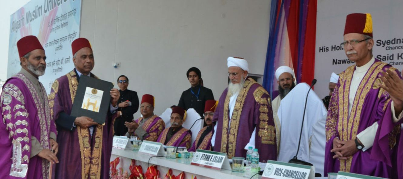 63rd Annual Convocation (2)