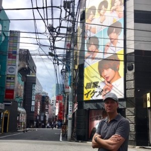 Photo of Robert Detman on the streets in Japan