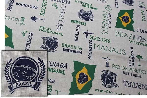 Campus: Der Dekostoff zum Thema Brasilien