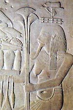 Hapi, Nile god with breasts
