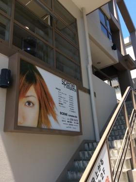 大阪で目から鱗