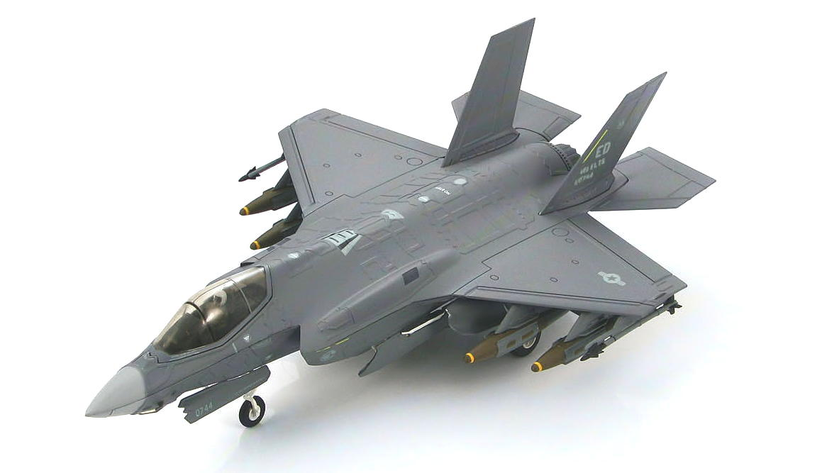 F-35 Joint Strike Fighter – The Motor Pool – Blog