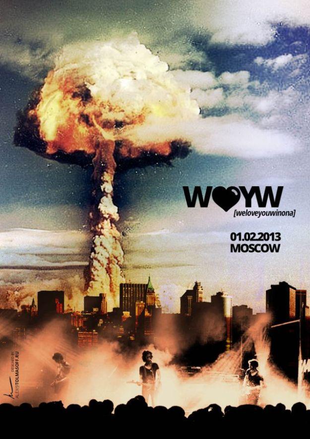Афиша для концерта WLYW в Москве 01.02.13