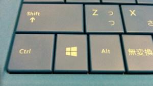 タイプカバーのWindowsキー