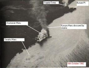 Transport Asumasan Maru on fire.