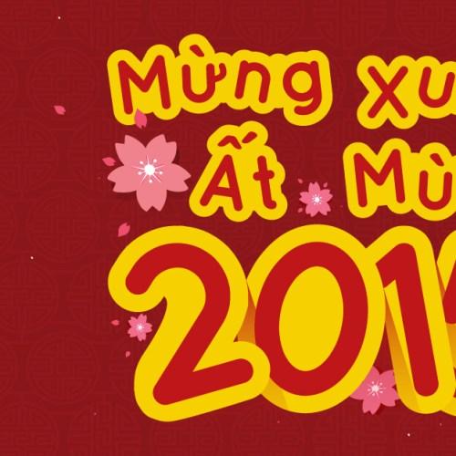 vLance.vn - chúc mừng năm mới