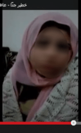 In one video, a woman is filmed as she states that she is a prostitute and a spy. We don't know if the confession was coerced, or what happened to her afterwards.