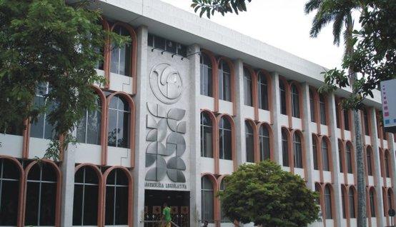 ALPB publica mais nomeações no Diário do Poder Legislativo desta sexta-feira