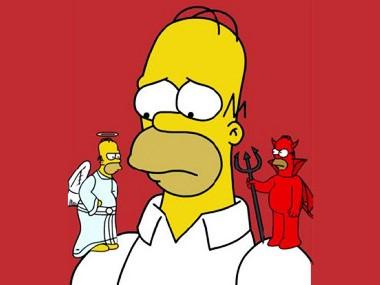 Força do Verde Homer