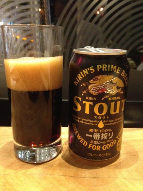 Medium Of Beer In Japanese
